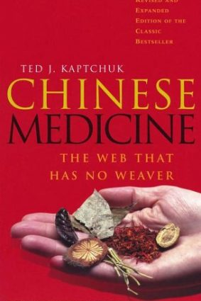 Chinese Medicine: The Web That Has No Weaver ISBN: 9780712602815