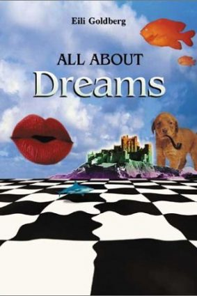 All About Dreams (All About… (Blackwell)) ISBN: 9789654940610